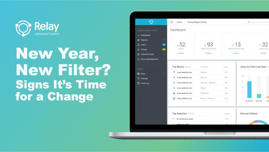 new web filter
